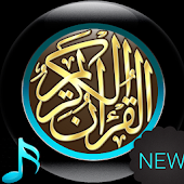 Quran Urdu English Translation