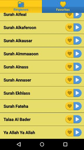 أجمل نغمات رمضان 2015