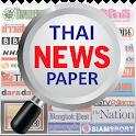 Thai News : ข่าว/หนังสือพิมพ์ icon