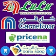 Qatar Online Shopping - All Stores (Compare Price)