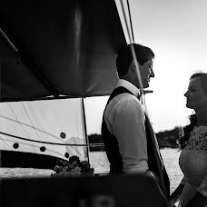 Wedding photographer Oleg Smolyaninov (Smolyaninov11). Photo of 09.09.2017