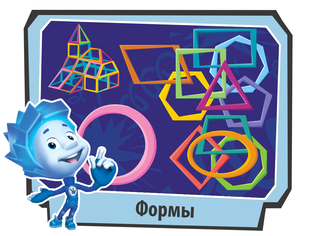 Apps детские игры раскраски for Android