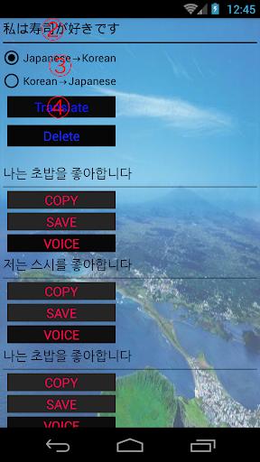 韓国語翻訳 韓国語辞書 韓国語会話