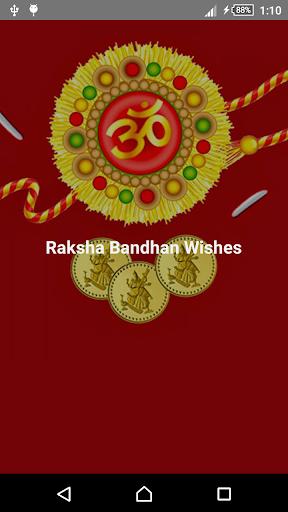 Rakhsa Bandhan Wishes