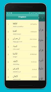 Quran Lite - Malayalam - náhled