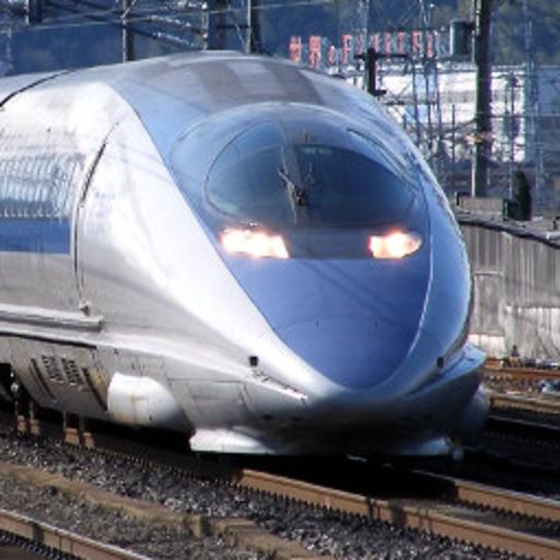 Railway Photos of Japan