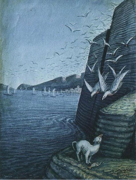 Yazep Drozdovich. In the coastal cliffs.