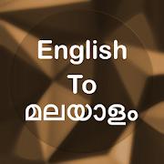 English To Malayalam Translator Offline and Online