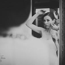 Wedding photographer Jakub Wójtowicz (wjtowicz). Photo of 17.08.2015