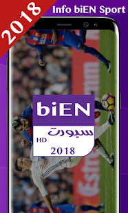 beON SPORTS HD CHANNEL Frequency & TV SAT Info - náhled