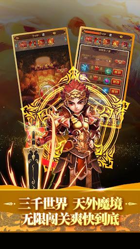 小仙肉 -單機乙女模擬卡牌遊戲