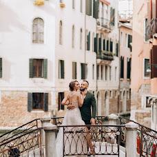 Wedding photographer Nadezhda Sobchuk (NadiaSobchuk). Photo of 30.04.2018