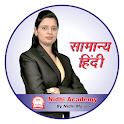 Hindi Academy icon