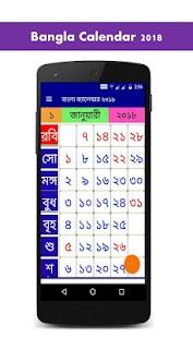 Bangla Calendar 2018 - náhled