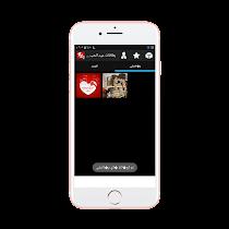 Valentine's Day 2017 Valentine - screenshot thumbnail 06
