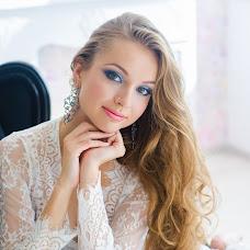 Wedding photographer Natalya Galkina (galkinafoto). Photo of 01.09.2016