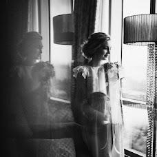 Wedding photographer Anastasiya Beloglazova (ABeloglazova). Photo of 22.08.2016