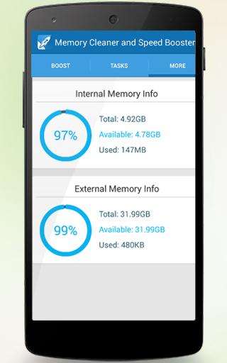 無料工具Appのメモリクリーナー|記事Game