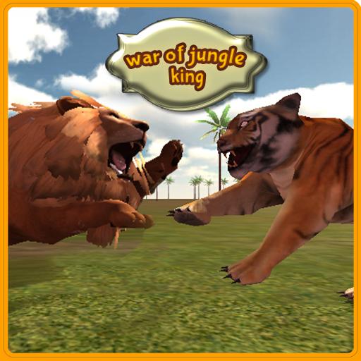 丛林王辛狮子战争 模擬 App LOGO-硬是要APP