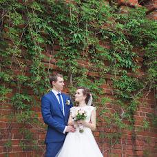 Wedding photographer Luiza Yudilevich (luizabesson). Photo of 10.07.2017