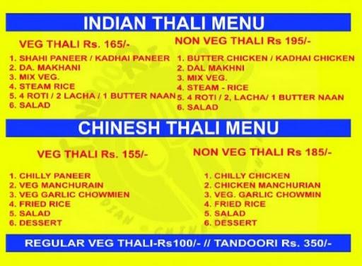 Tandoori Wok menu 1
