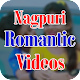NagPuri Romantic Video Status APK