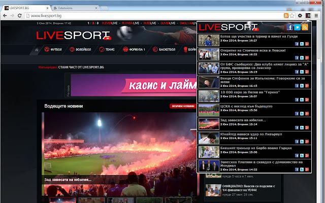 Livesport.bg