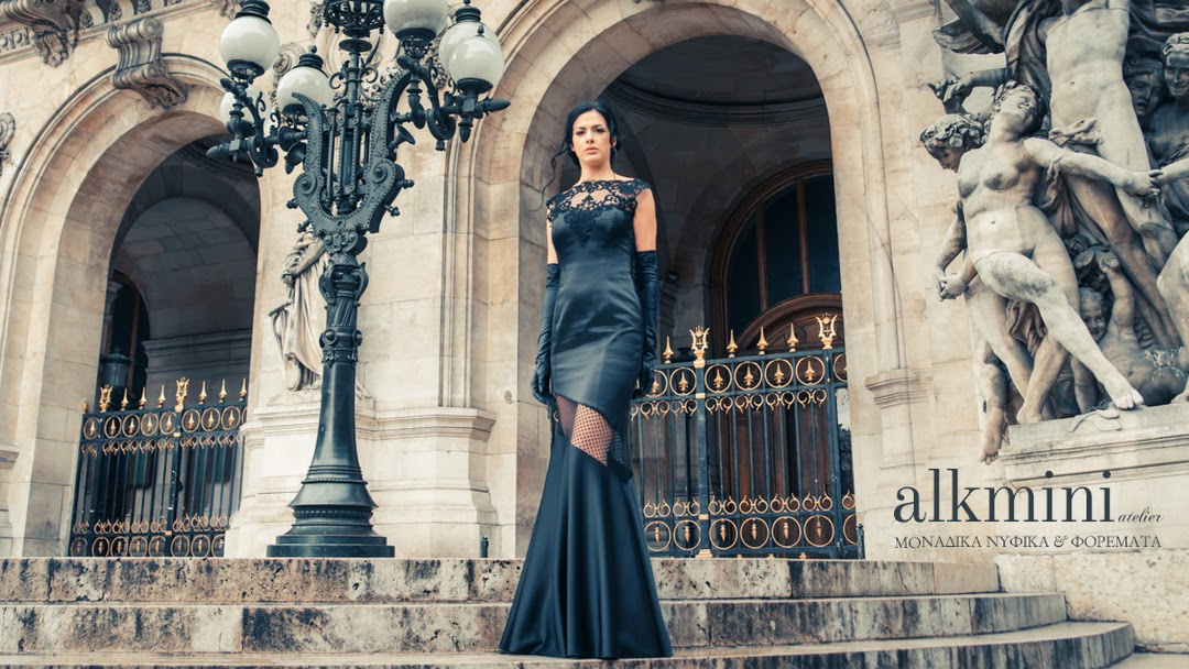 Alkmini atelier - Φορέματα Νυφικά - Κατάστημα ρούχων στην τοποθεσία ... 0473033d0c7