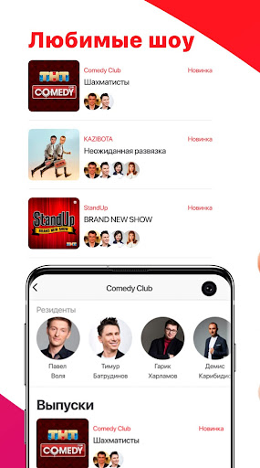 Comedy Radio screenshots 1