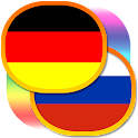 Русско-немецкий разговорник icon