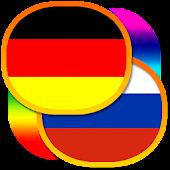 Русско-немецкий разговорник