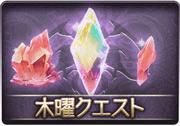 紫菫の試練