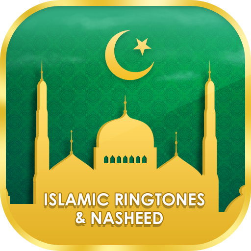 Best Islamic Ringtones 2019 | Mp3 Nasheed