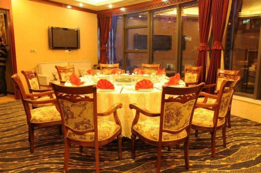 Yasheng Hotel