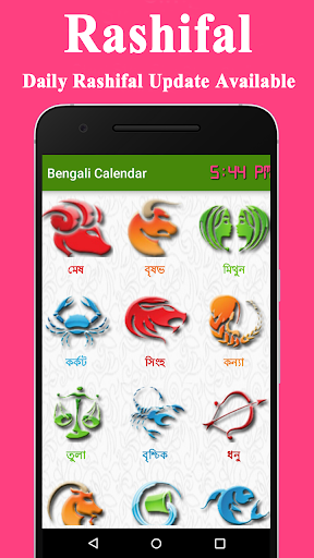 dating meaning in bengali