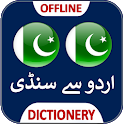 Urdu to Sindhi Meaning Dictionary icon