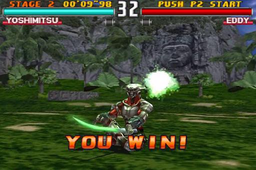 Images of Tekken 3 Cheats - #rock-cafe