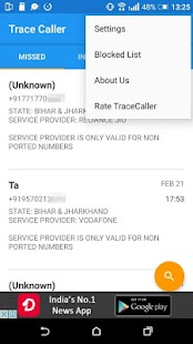 Trace Caller Mobile Number- screenshot thumbnail