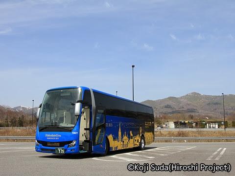 函館バス「高速はこだて号」 T3267 静狩PAにて_02