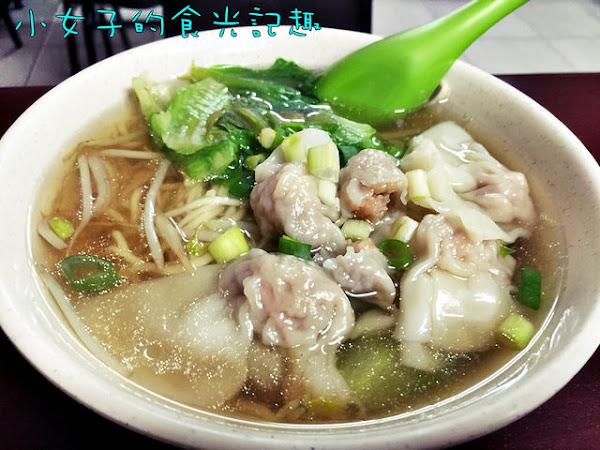 香港仔 鮮蝦雲吞麵 牛肉腸粉 豬腳飯 香港美食 @ 小女子K的食光記趣 ❤