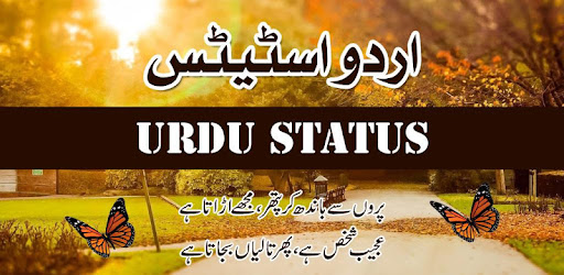Image result for urdu status app