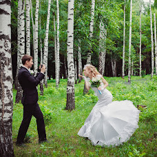 Wedding photographer Diana Korysheva (dikor). Photo of 11.08.2015