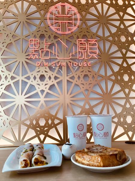 平價又美味的港式飲茶,環境乾淨明亮 營業時間24H,值得推薦的美食👍