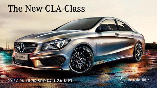 MB 카탈로그 CLA-Class