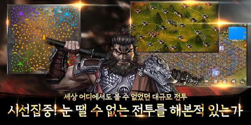 uc0bcuad6duc9c0K:uc2e0uaddcuc11cubc84uc624ud508 3.4.7.3 de.gamequotes.net 1