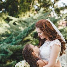 Wedding photographer Marina Desyatnichenko (RecMen). Photo of 04.03.2018
