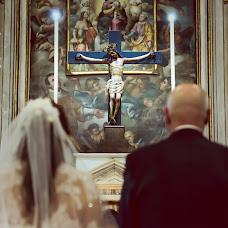 Wedding photographer Fabio Carrasta (carrasta). Photo of 02.10.2015