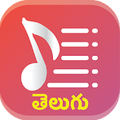 Telugu Songs Lyrics App : Tollywood Lyrics