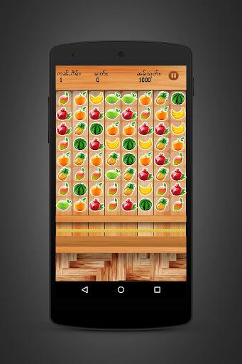 Tai Fruit Game