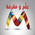 Ellam Wa Mariffa icon